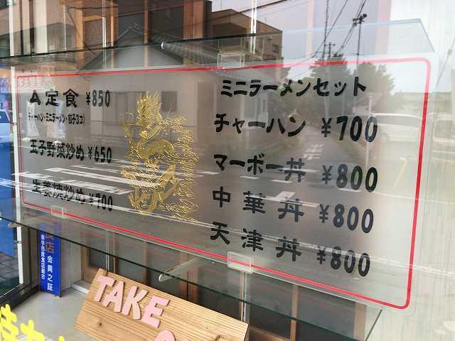 バンク4価格据え置き?.jpg