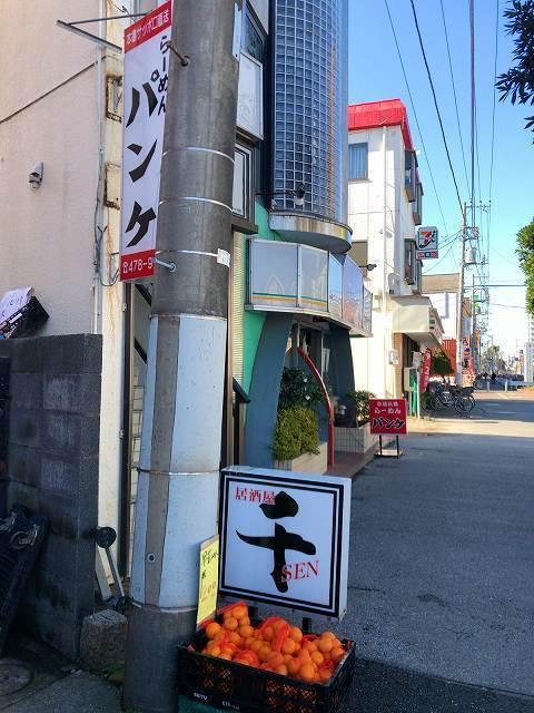 パンケ2開店前2.jpg