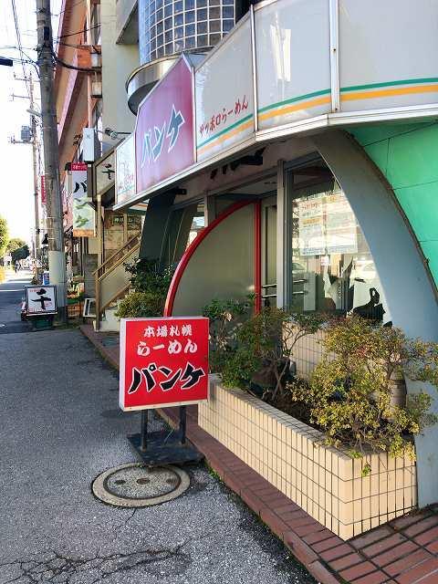 パンケ4開店前4.jpg