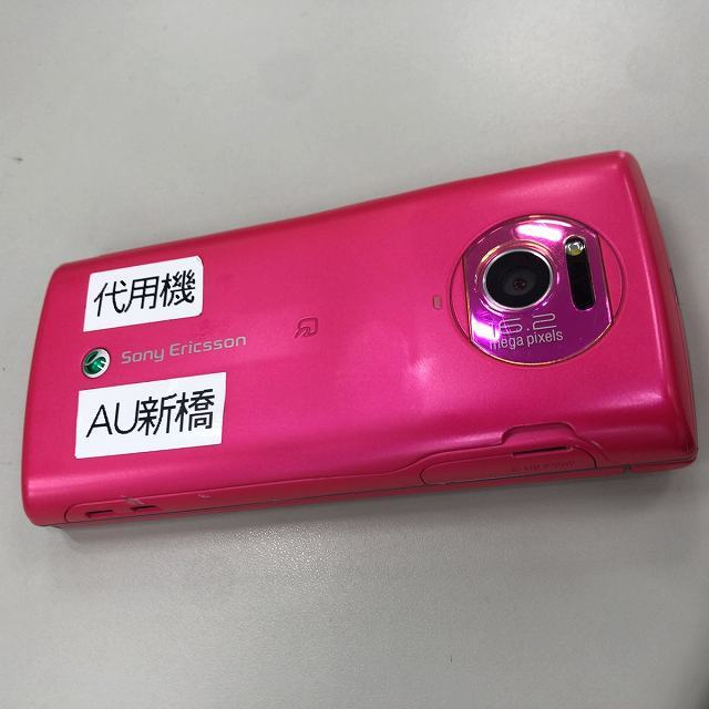 ピンク2.jpg