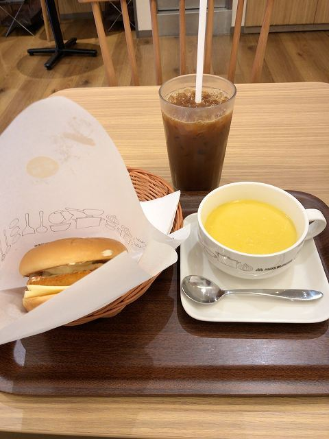 フィッシュ1スープ4.jpg