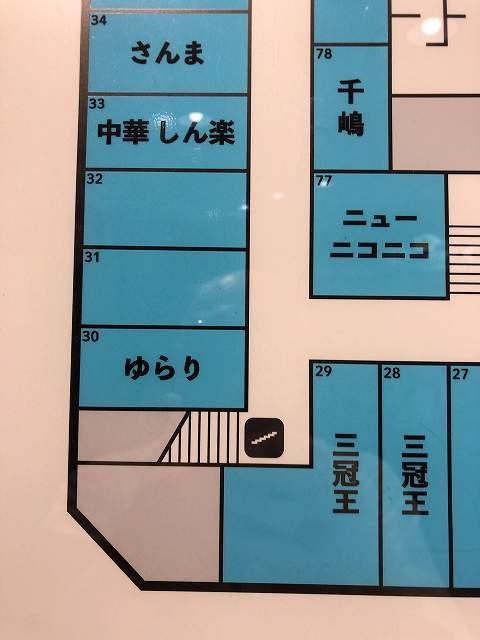 フロアマップ2.jpg
