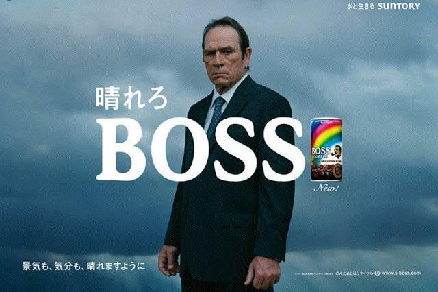 ボス.jpg