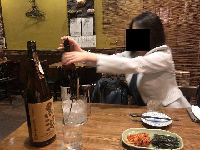ボトル入れる1.jpg