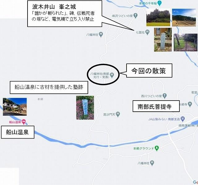 マップ21-1.jpg
