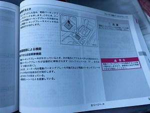 マニュアル1.jpg