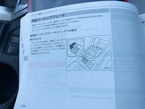 マニュアル2.jpg