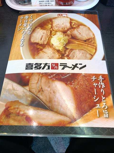 メ10表紙.jpg