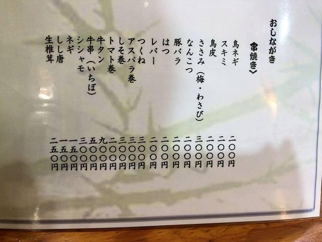 メ11.jpg