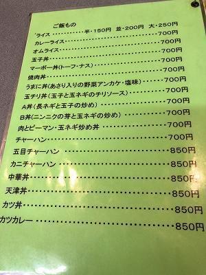 メ13増税後.jpg