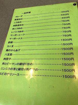 メ15増税後.jpg