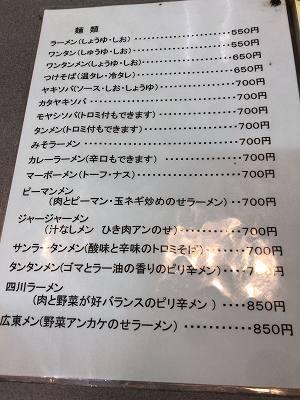 メ1増税前.jpg