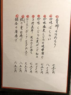 メ3.jpg