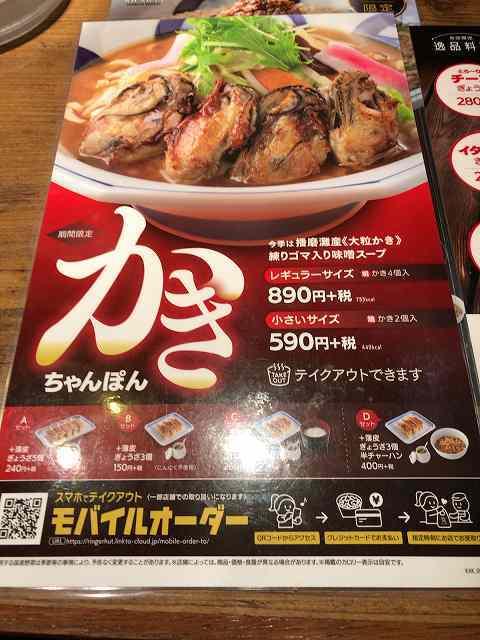 メ3牡蠣?.jpg
