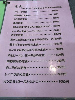 メ4増税前.jpg