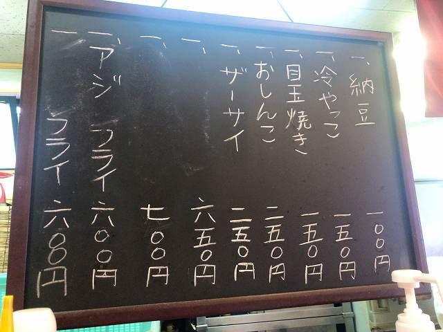メ4黒板からもチョイス.jpg