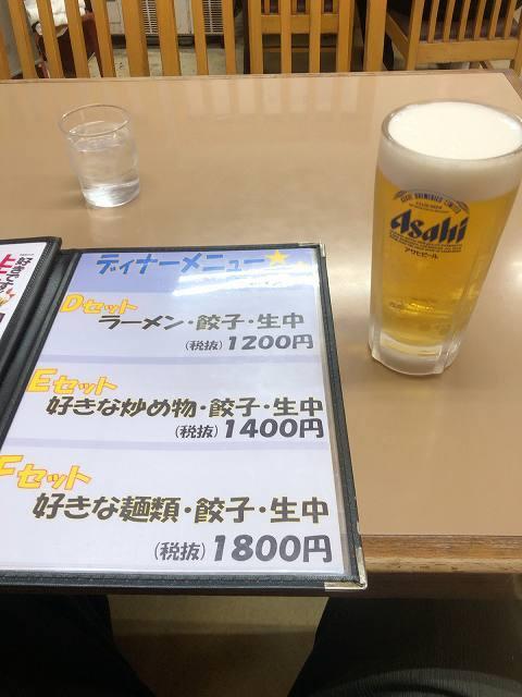 メ5生.jpg