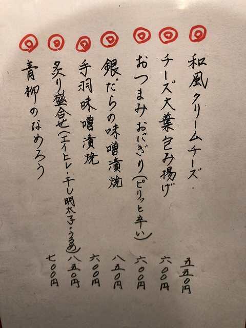 メ6.jpg