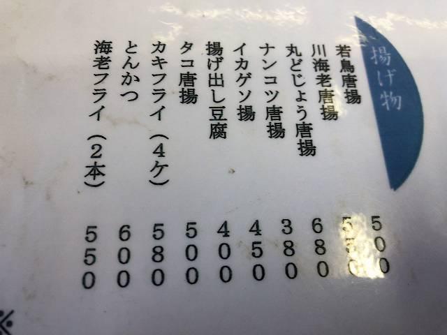 メ6ソソる2.jpg