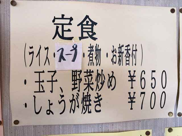 メ7.jpg