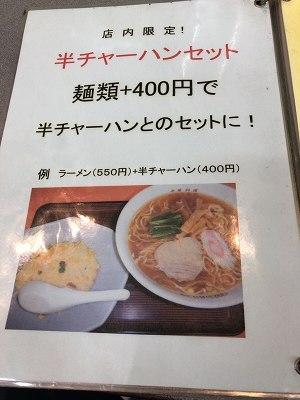 メ7増税前.jpg