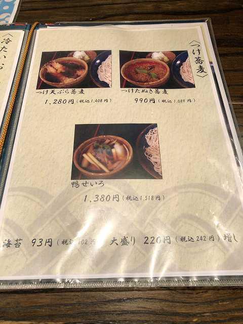 メ8.jpg