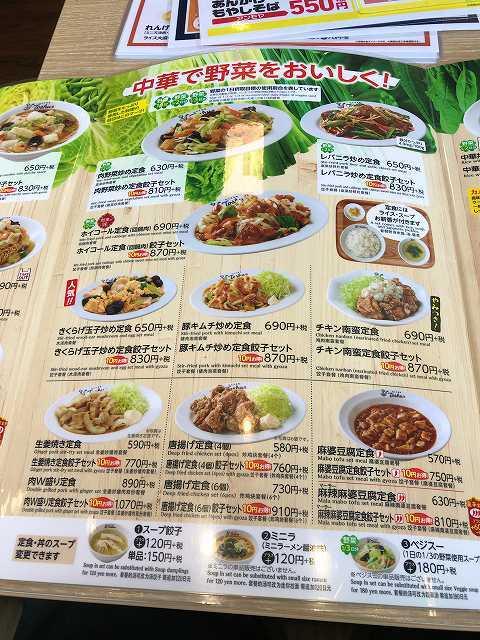 メ8料理炒め物野菜.jpg