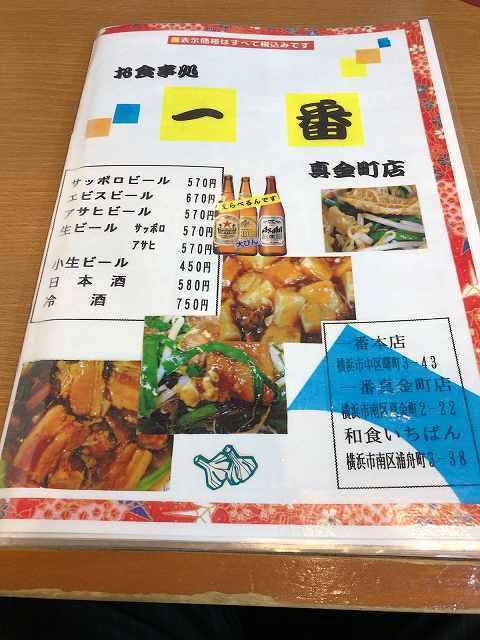 メ表紙.jpg