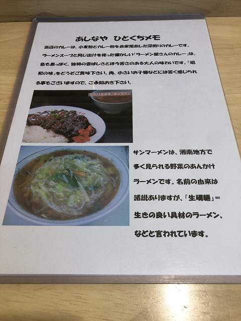 メ裏1.jpg