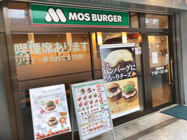 モス3駅側.jpg