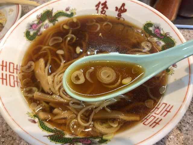 ラ10スープ2.jpg