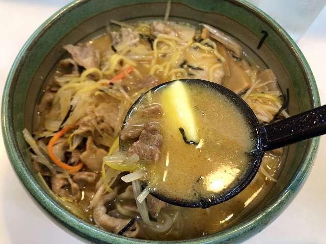 ラ11バタースープ.jpg
