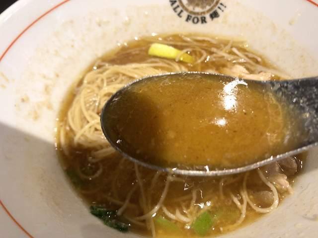 ラ13スープ2.jpg