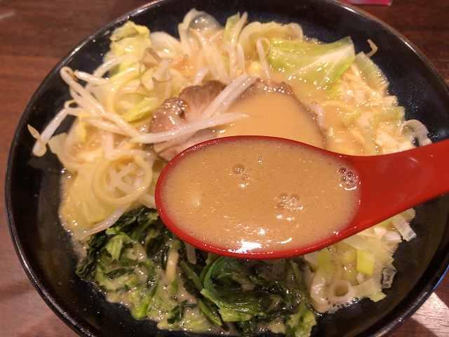 ラ14意外といいスープ.jpg
