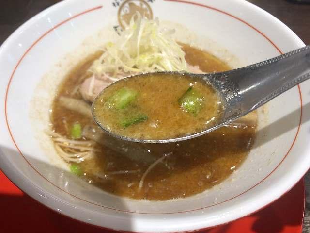 ラ25スープと青菜.jpg