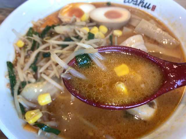 ラ5スープとコーン.jpg