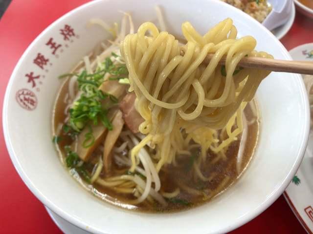 ラ6麺好きなタイプ2.jpg