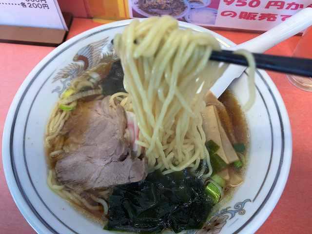 ラ8麺3.jpg