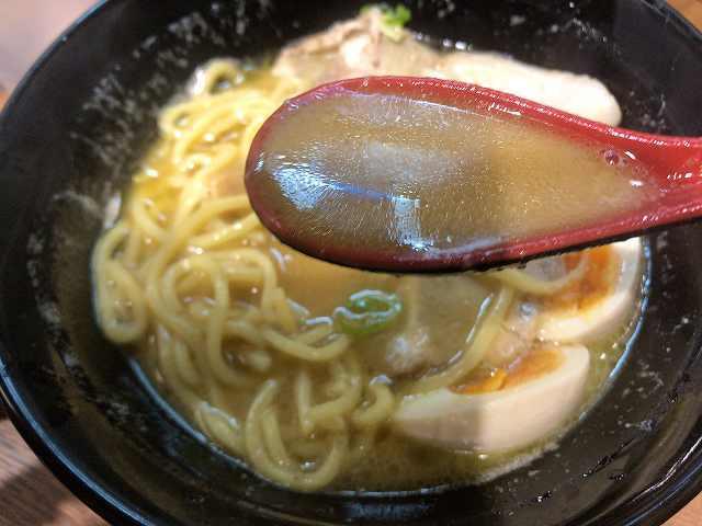 ラ9スープ.jpg