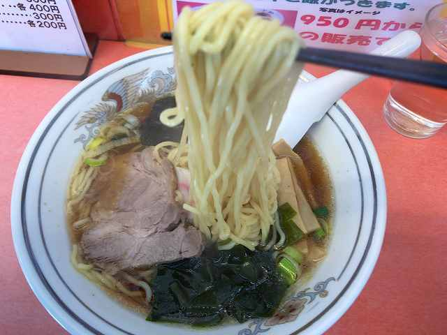 ラ9麺4.jpg