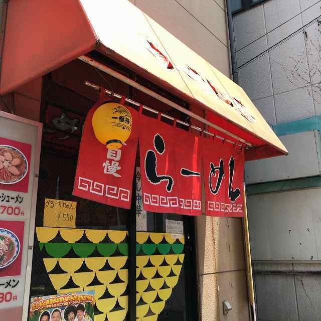 ラ(商店街側4).jpg