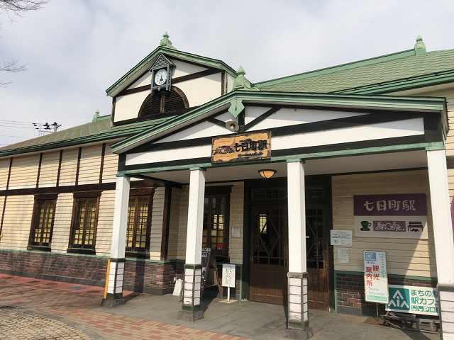 七日町駅.jpg
