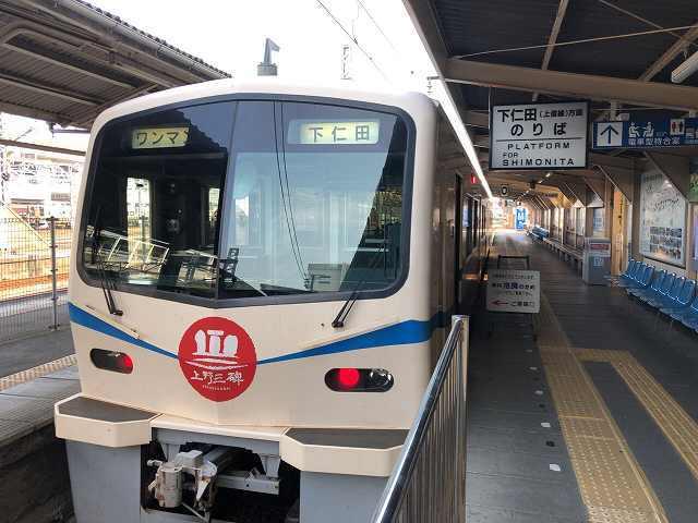 上信電鉄新型車両.jpg