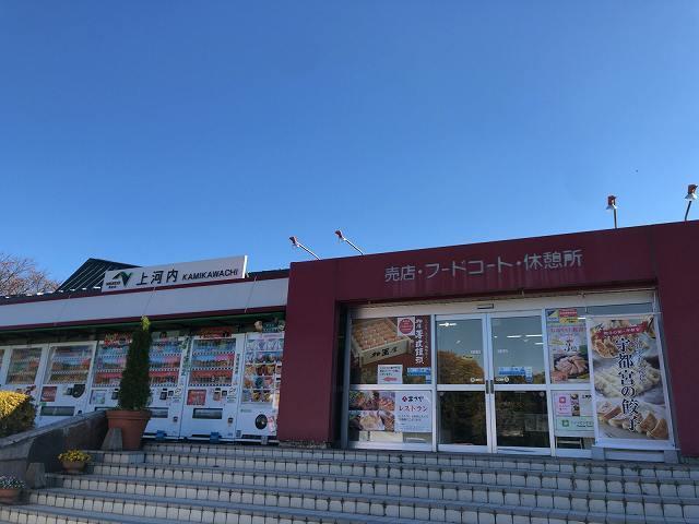 上河内1.jpg