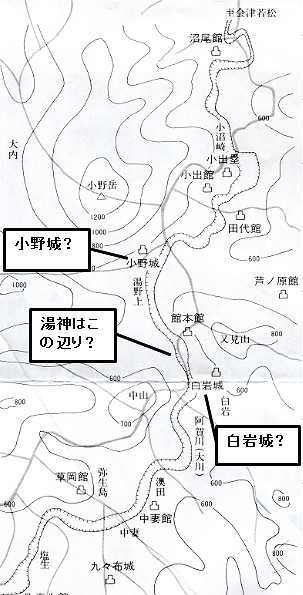 下郷町城館分布図2.jpg