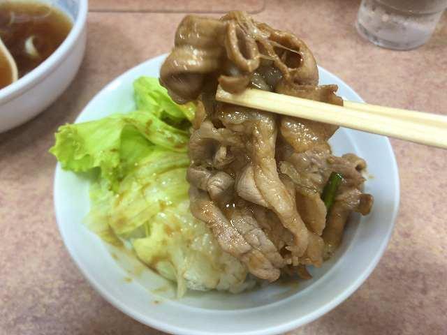 丼8肉2.jpg