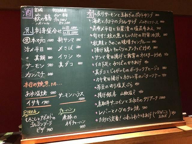 久々に見る黒板.jpg