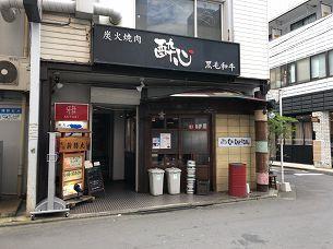 九昇支店跡.jpg