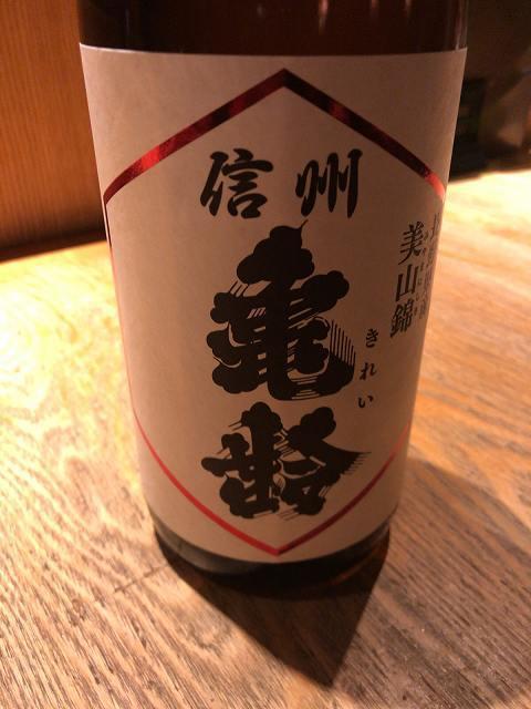 亀鈴1.jpg
