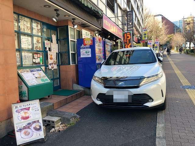 交差点を横断して坂を上る飲食店街-1.jpg